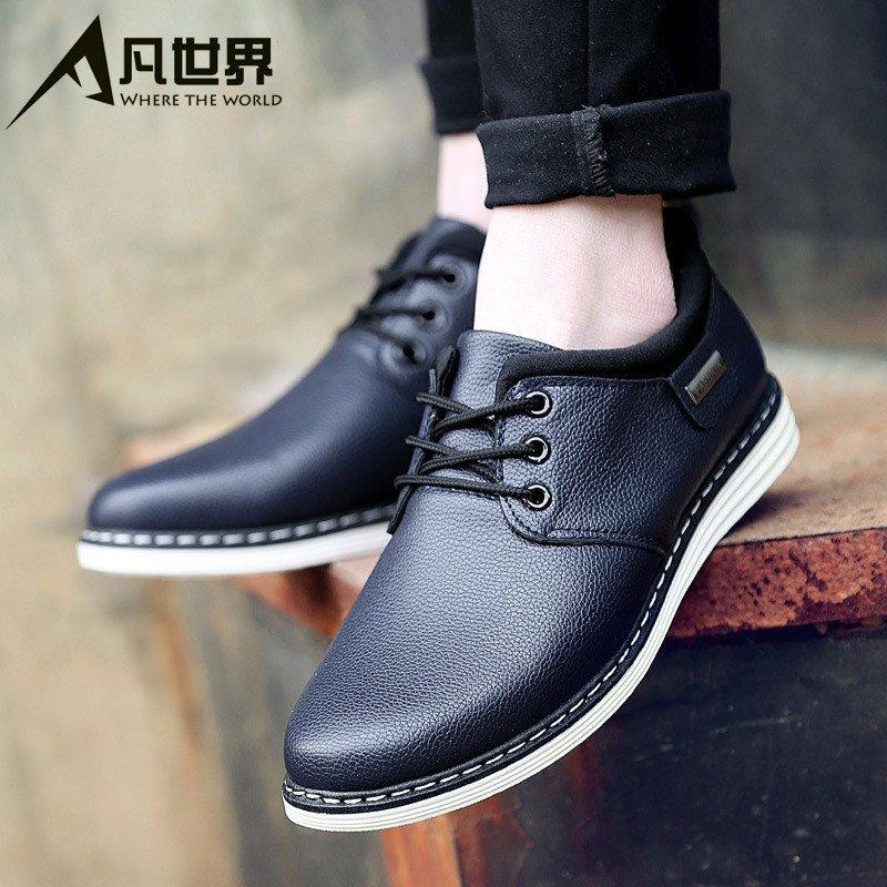 凡世界 冬季新款男士工装靴 时尚加绒保暖棉靴 休闲户外 加厚棉鞋