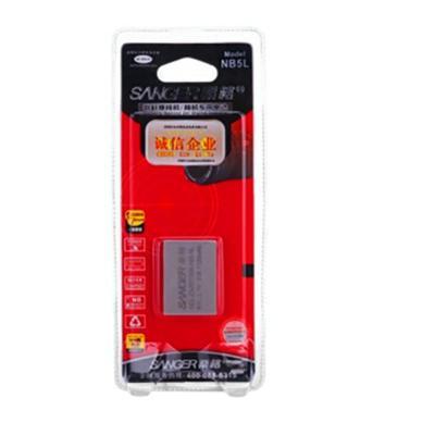 桑格 NB-5L电池 佳能数码相机 S110 S100V SX200 SX210IS SX220 SX230HS电池