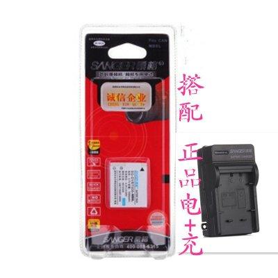 桑格 NB-6L 电池+座充 佳能 IXUS 310 SX540HS SX275 SX280 SX510HS SX520