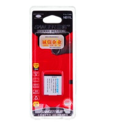 桑格 NB-11L电池 佳能 IXUS 175 150 140 132 240 125155 265HS电池电板