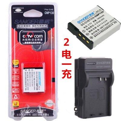 卡西欧ZR1500 1200 3500 700 800 EX10 EX100相机电池+充电器NP-130 桑格