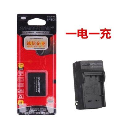 桑格NP-W126电池+座充 富士X-Pro1 X-E1 E2 A1 M1 X-T1 HS30 HS33 HS50