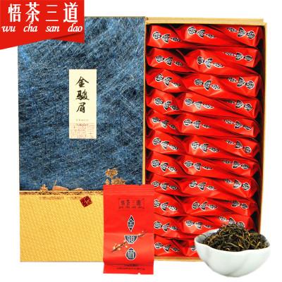 送礼悟茶三道福建武夷山金骏眉红茶礼盒装132克装特级高档金骏眉茗茶茶叶