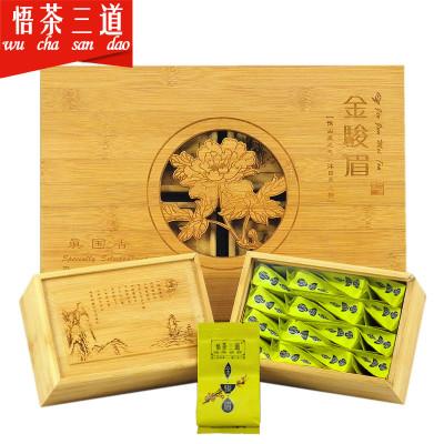 悟茶三道(wu cha san dao)过年送礼武夷山金骏眉红茶礼盒装256克茶叶正山小种红茶特级礼品金俊眉堂