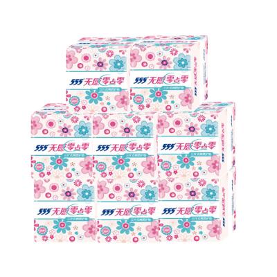 555/三五卫生护垫 贴身迷你丝薄纯棉透气20片*8包 全国多省1组【8包】包邮