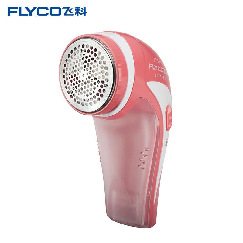 飞科FR5210充电式毛球修剪器剃绒器 去球器 吸去毛衣脱毛器
