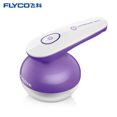 飞科(FLYCO)FR5222毛球修剪器 (衣物去球器 充电打毛机打毛器)