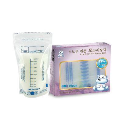 小白熊储奶袋 韩国原装母乳保鲜袋装奶储存奶袋 200ml*10个 09204