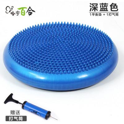 哈宇百合-瑜伽按摩坐垫平衡垫软平衡盘加强平衡柔韧配气泵光盘