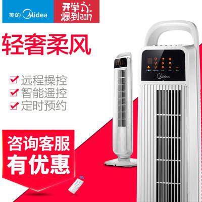 美的电风扇FZ10-15BRW 白色遥控塔扇 节能省电家用柔风新品 无叶风扇 可手机遥控