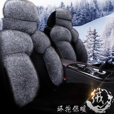 老垫家 新款汽车坐垫汽车座套简约五件套冬季毛绒长短毛垫全包车垫通用座套全包围座垫KIKIC