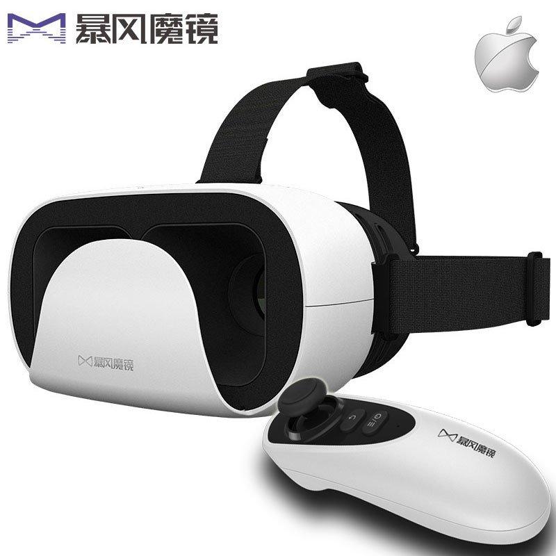 暴风魔镜小D眼镜 白色 IOS苹果版 vr虚拟现实眼镜VR头盔头戴式3D游戏眼镜3d眼镜头戴式游戏头盔VRBOX智能眼镜
