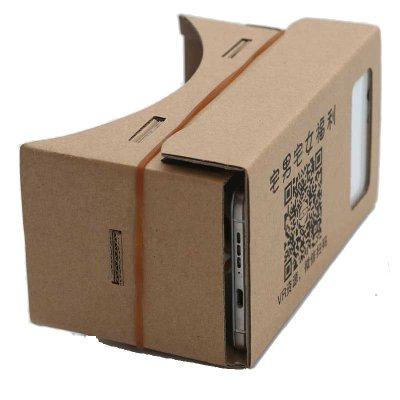 礼品纸盒VR眼镜VR虚拟现实眼镜3D魔镜手工体验版纸壳版/VR镜片智能3D眼镜眼镜VR智能眼镜头戴式游戏眼镜