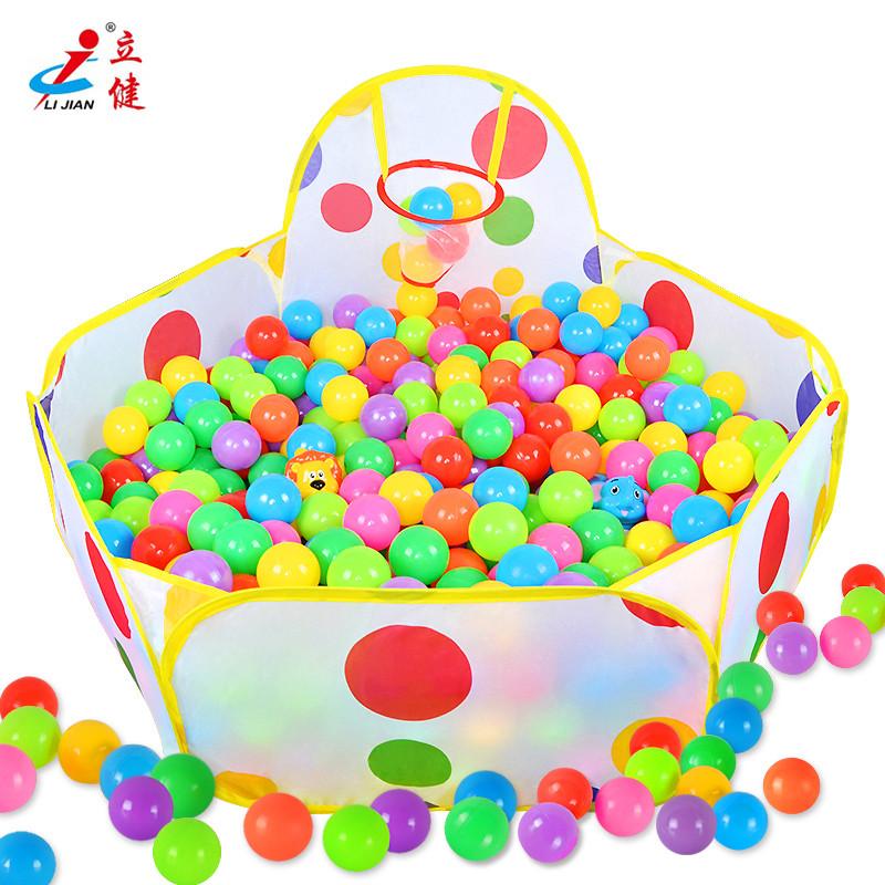 立健 儿童帐篷海洋球池宝宝玩具游戏屋婴儿波