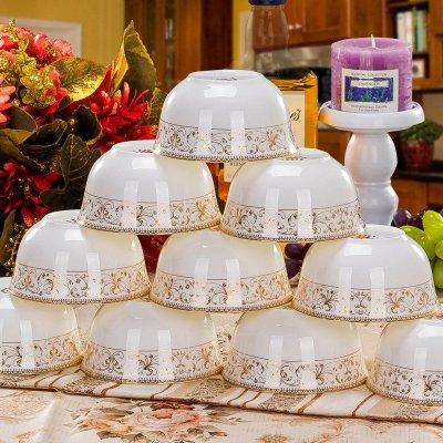 彩帮景德镇骨瓷米饭碗 陶瓷碗组合 饭碗 乔迁送礼实惠餐具套装 太阳岛太阳岛(10个)家用餐具