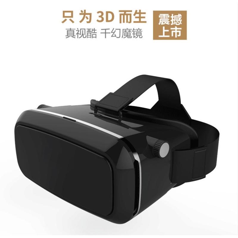 魔镜VR虚拟现实 3D眼镜手机 3D手机影院 vr智能手机家庭影院游戏BOX头戴式头盔成人头戴式 智能头盔 看片神器孔雀