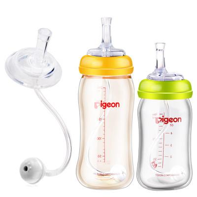 贝亲吸管杯奶瓶配件ppsu玻璃转换头重力球宽口径通用
