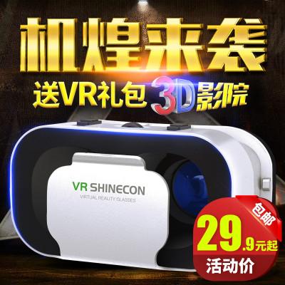 千幻魔镜5代蓝光版 VR SHINECON虚拟现实3D手机游戏rv眼睛4d一体机ios头戴式ar头盔
