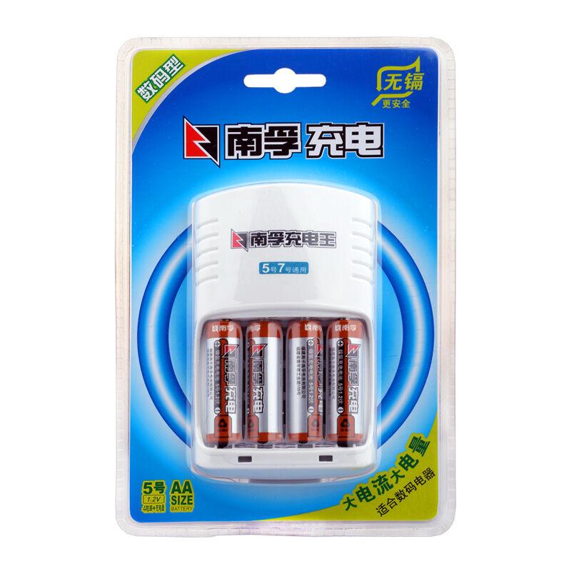 南孚数码型充电电池套装充电王 5号4节1.2V 五号七号2400mAh可充7号镍氢充电器AA-4B