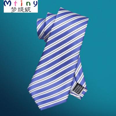 Mtiny汉尼新款男士衬衫领带 正装领带 蓝色条纹商务领带