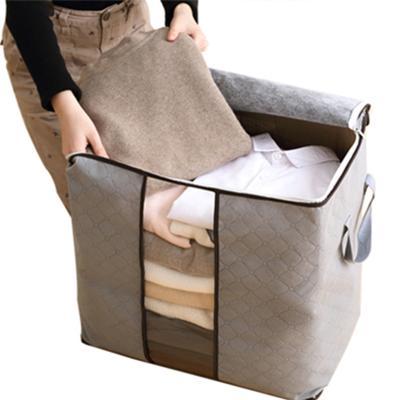 喜家家【1个装】衣物收纳袋整理袋衣物被子收纳袋整理袋透明窗加厚收纳袋