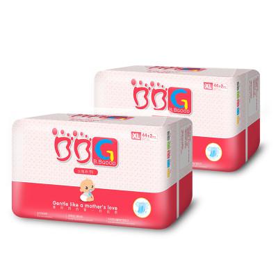 BBG丝薄系列婴儿纸尿裤大包XL46*2包装尿不湿男女宝宝通用