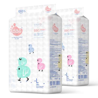 bbg变频蓝芯丝薄系列纸尿裤尿不湿L 56*2包装