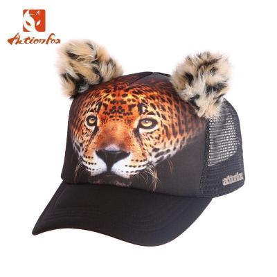 快乐狐狸(ActionFox)运动户外男女亲子儿童动物图案时尚潮流防晒遮阳卡车棒球鸭舌帽现636-3028